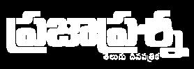 Epaper Prajaprashna